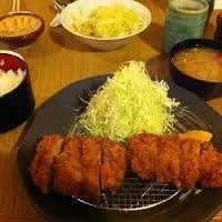 Menú Katsuhama