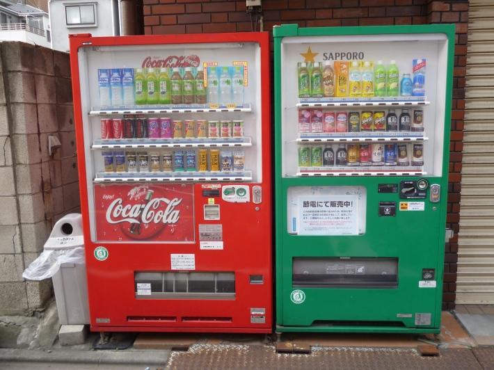 Máquinas expendedoras