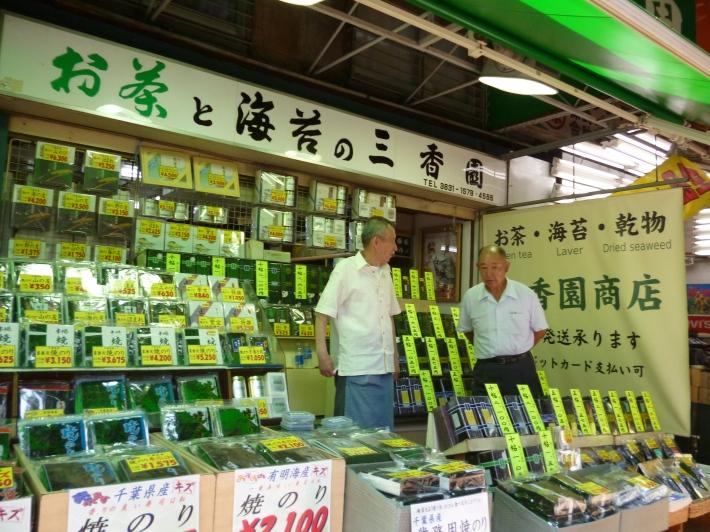 Comerciantes de Ameyoko