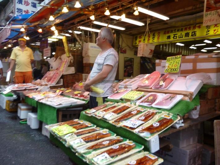 Ameyoko, atún y anguila