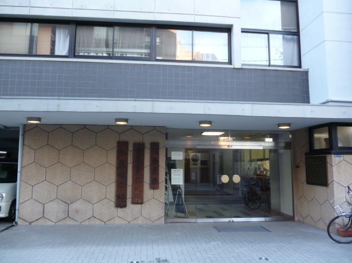Honbu dojo Tokio