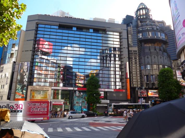 Publicidad en los edificios comerciales de Shibuya, Tokio