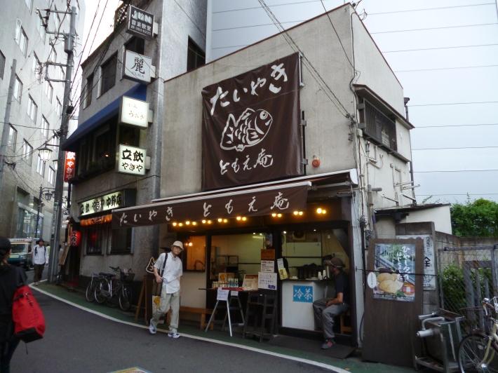 Calle cercana a la estación de Nakano, Tokio