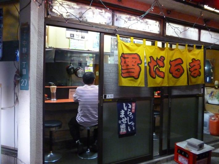 El daruma de la nieve: tienda triángulo de ramen en Nakano-ku