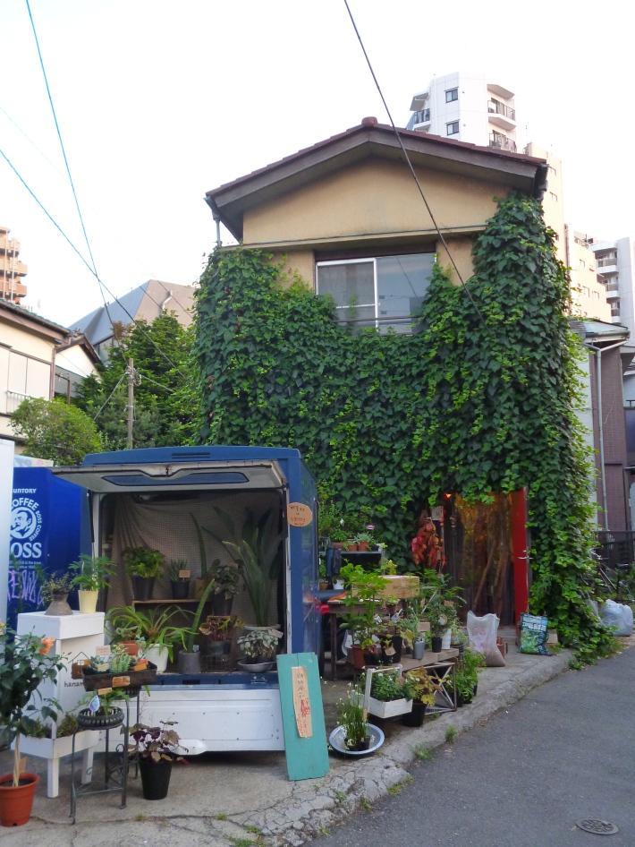 Floristeria Hanamidori en Nishi-shinjuku-go-chome