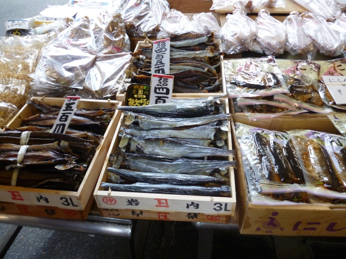 Pescado seco en Nishiki Ichiba, Kioto