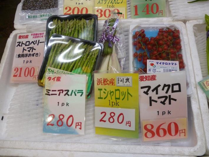Micro-tomates en Nishiki Ichiba Kioto