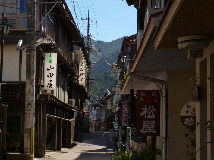 Calles de Tawarayama Onsen, prefectura de Yamaguchi