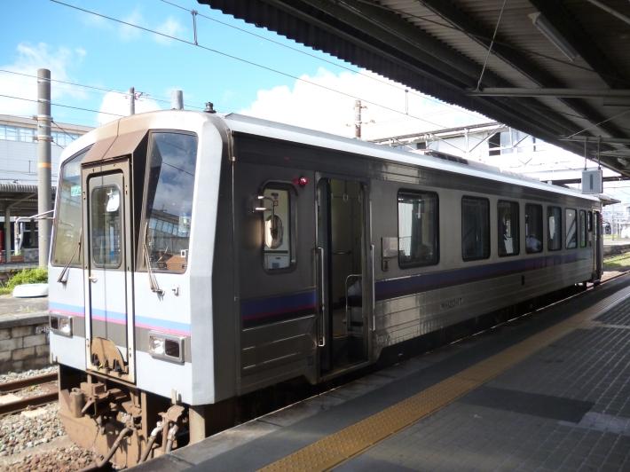 Asa - Yamato-Kumoto