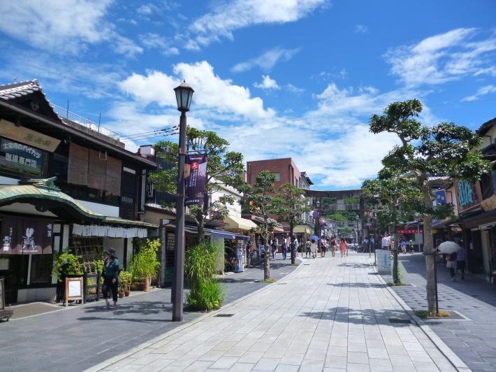 Calle de Dazaifu, camino a Tenman-gu