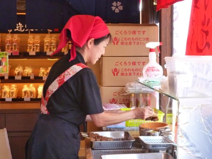 Brochetas de osenbei blando