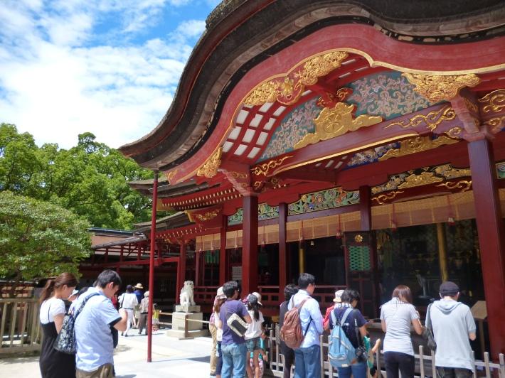 El templo Dazaifu Tenman-gu