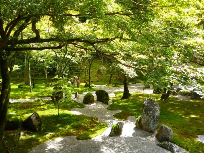 Jardín Zen de Komyozenji