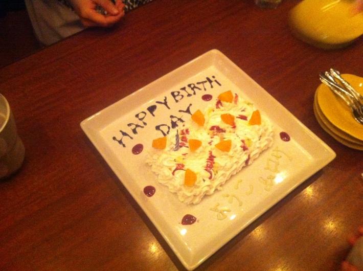 Tarta de cumpleaños sorpresa