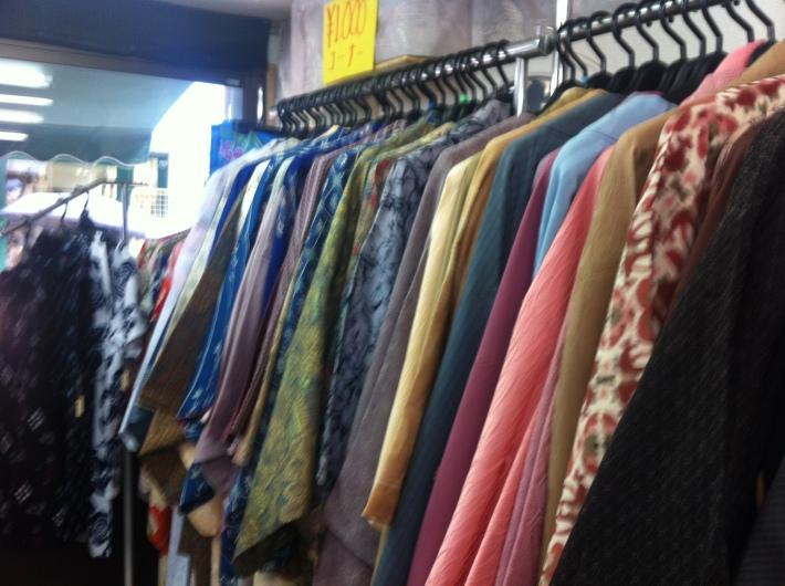 Tienda de kimonos de segunda mano