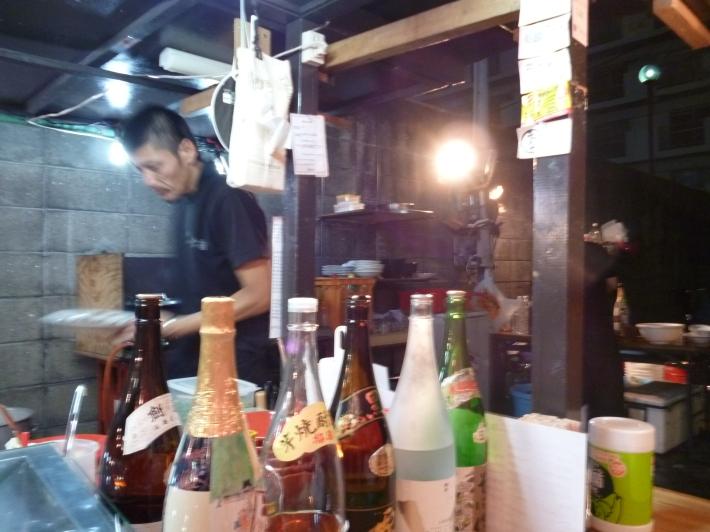 Camarero sirvanos el mejor ramen de Hakata