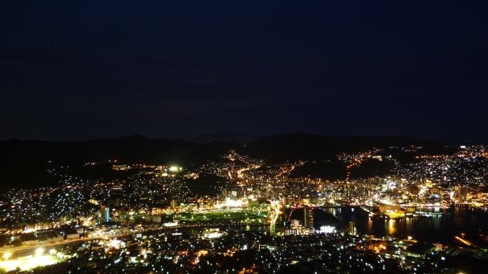 Vistas desde Inasayama