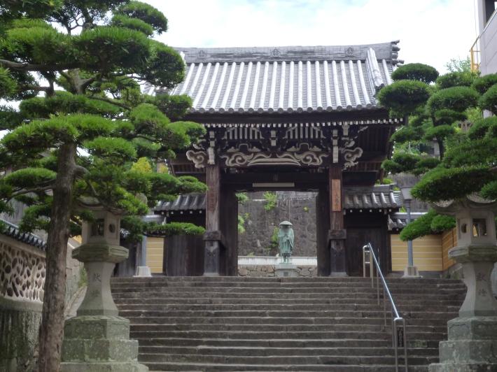 Templo de Terajima I