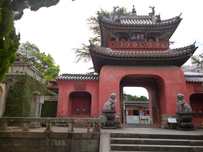 Templo de Terajima IITemplo de Terajima II