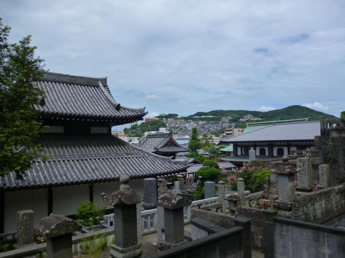 Vistas desde Terajima
