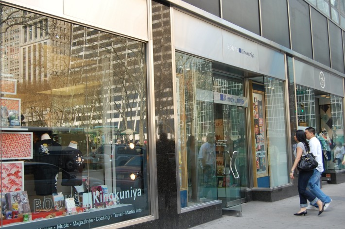 La librería japonesa más completa fuera de Japón