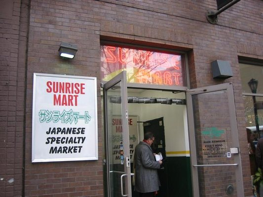 Sunrise Mart de Astor Place, Nueva York