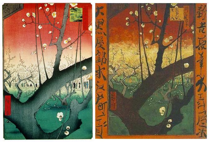 Hiroshige vs. Van Gogh