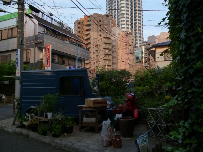 Calles de Nishishinjuku en Tokio