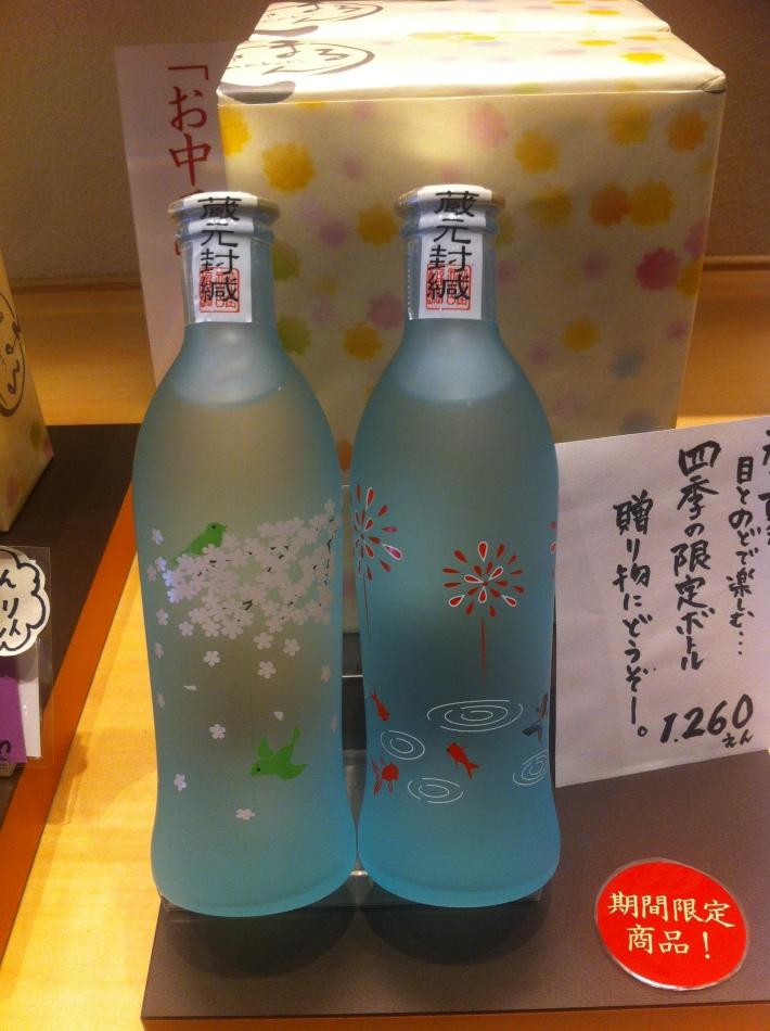 Licor japonés de edición limitada