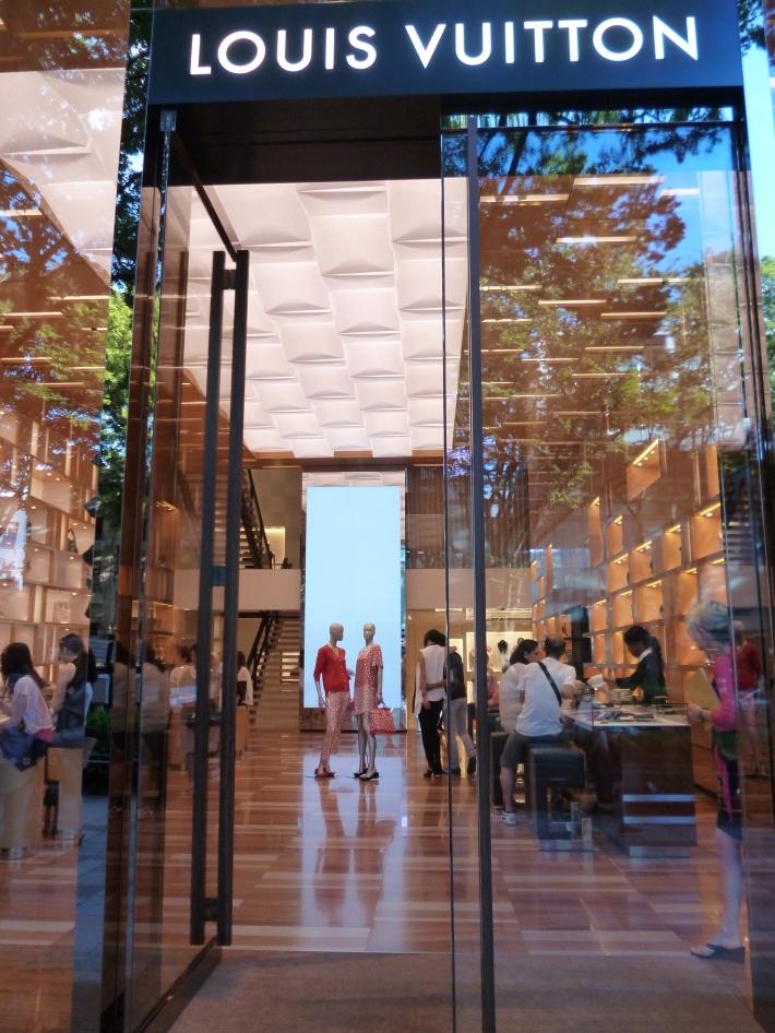 Entrada tienda Louis Vuitton Omotesando