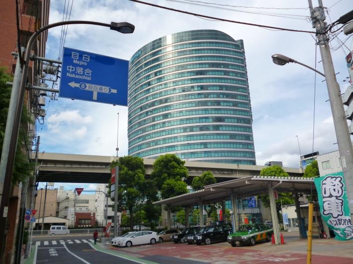 Edificio de la empresa Toppan, barrio Bunkyo de Tokio