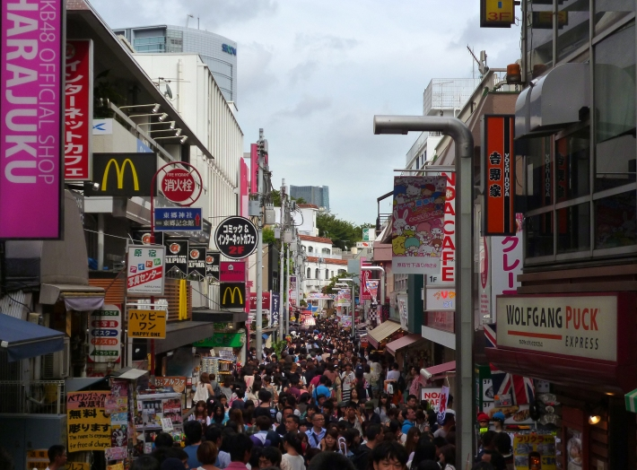 Takeshita dori en domingo