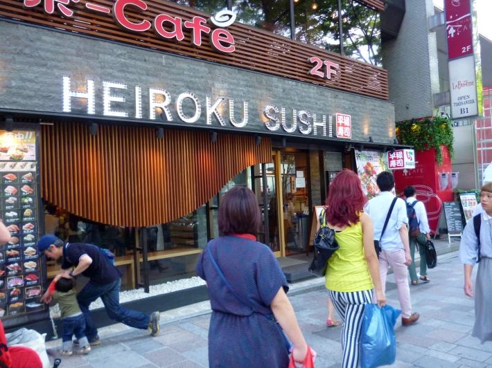 Heiroku sushi en Omotesandô