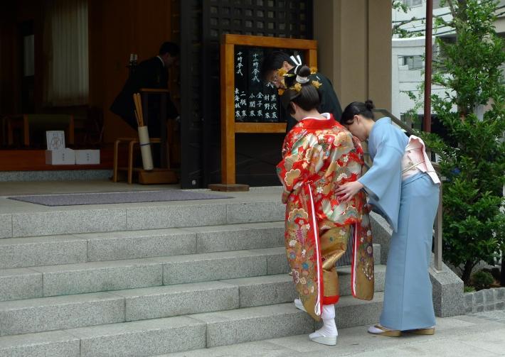 Imagen de boda en Asakusa