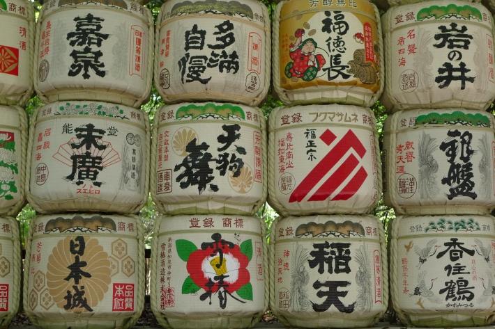 Ofrenda de barriles de sake en Meijijingu