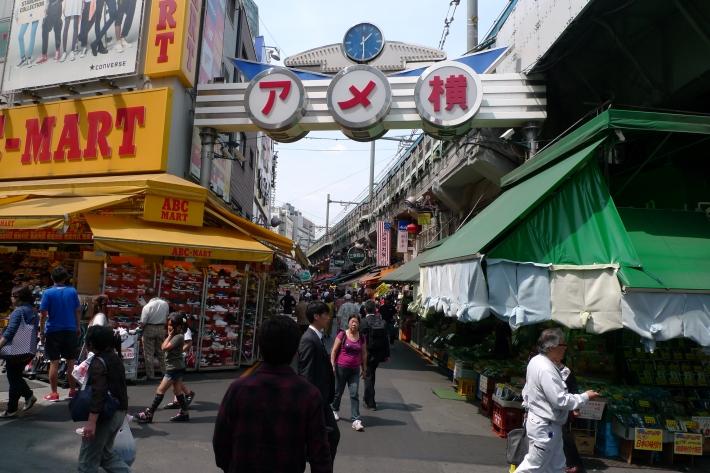 Entrada a Ameyoko