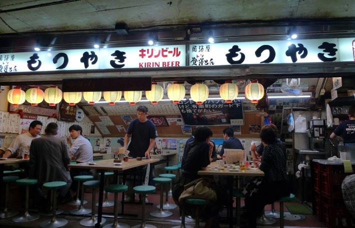 Motsuyaki