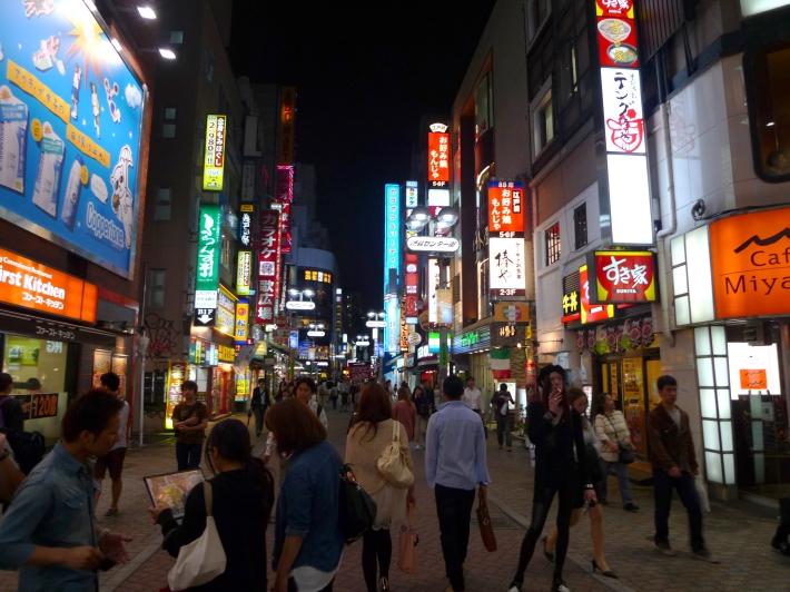 Calles de Shibuya