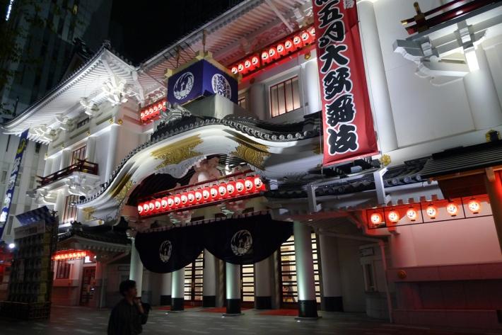 Fachada del renovado Kabukiza (teatro de kabuki)