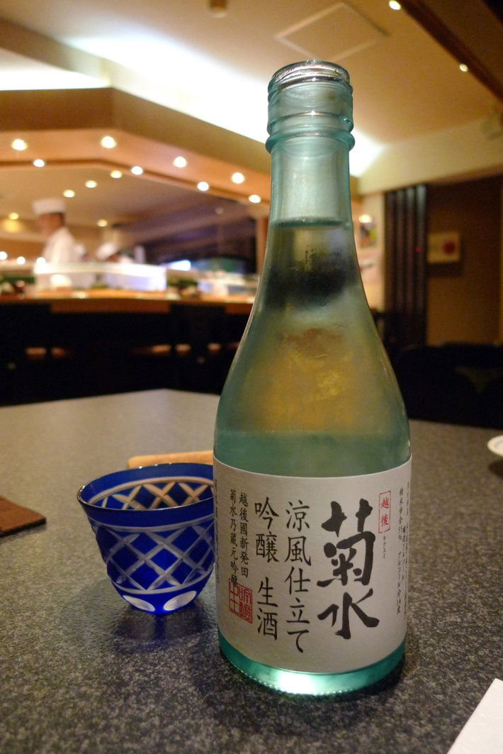Sake, tipo (sabor) karakuchi