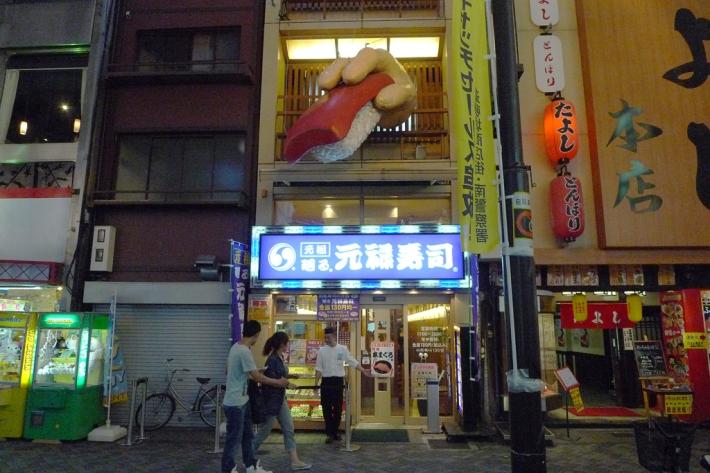 El nigiri de maguro más grande de Dôtonbori