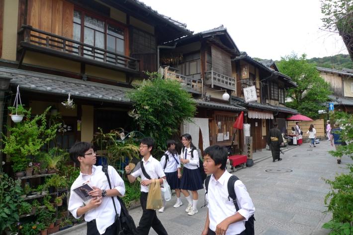Calles cercanas a Kiyomizu