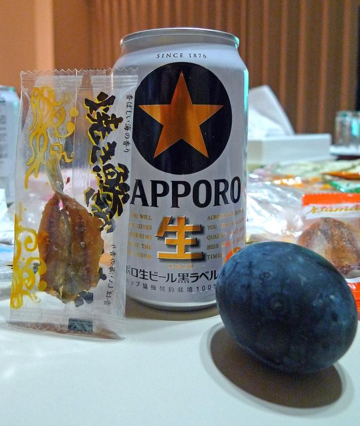 El kit pos baño en el onsen