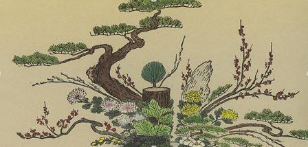 Ikenobo, origen del ikebana