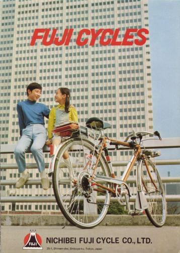 Anuncio antiguo de Fuji Cycles