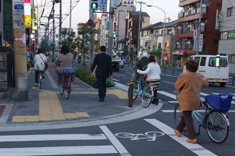 Bicis y peatones
