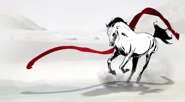 Pantalla de la Animación viral de Louis Vuitton para el año del Caballo