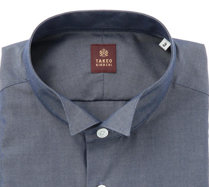Detalle de cuello de camisa. Takeo Kikuchi ©