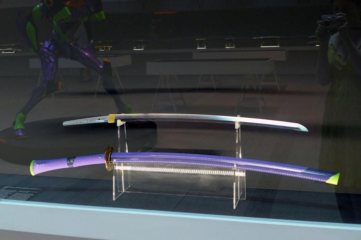 Espada Magoroku inspirada en Evangelion