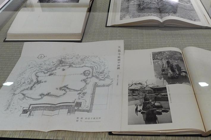 Estudio de los jardines históricos japoneses